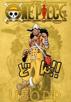 Poster one piece Lysop Monkey D Ruffy Portgas D.Ace Rubber Anime Manga #74