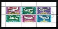Aviones Bulgaria (12) conjunto completo de 6 sellos matasellados