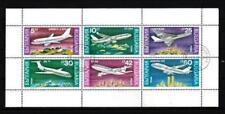 Avions Bulgarie (12) série complète de 6 timbres oblitérés