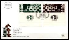 Schach-Olympiade. FDC. Israel 1964