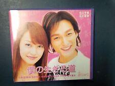 "Japanese drama TV/movie VCD Chinese Subtitle  ""The way I live"""