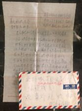 1978 China Airmail Cover Letter Enclosed