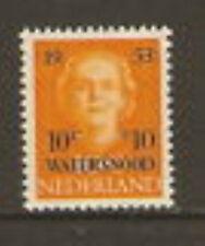 Nederland 601 opdruk WATERSNOOD 1953 100% luxe postfris