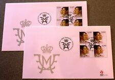 Greenland Post Official FDC 2004.05.14. Royal Wedding - Block of Four