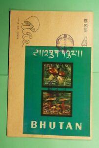 DR WHO 1973 BHUTAN FDC MUSHROOM IMPERF HOLOGRAM S/S  Lf94640