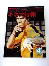 "F/S Bruce Lee etc,old magazine. ""KINEMA JUMPO"" Issued April 1978.No,173 From JP"