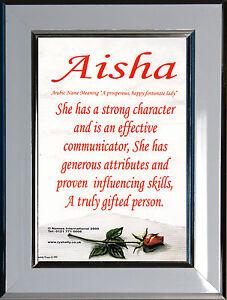 Gift Any Name in a Frame AISHA Arabic Islamic Name Meaning Eid Gifts