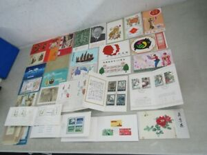 Nystamps PR China stamp presentation folder collection with better