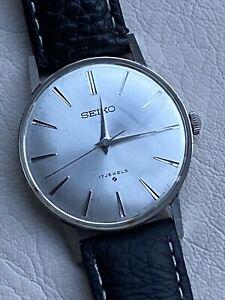 Seiko SS 66-9990 Vintage Watch