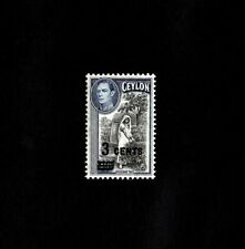 CEYLON - 1940 - KG VI - PICKING TEA - SURCHARGE - # 290 MINT - MNH - SINGLE!