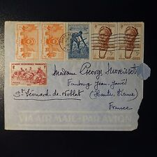 AOF AFRIQUE OCCIDENTALE FRANÇAISE LETTRE COVER CAD DAKAR PRINCIPAL SÉNÉGAL 1952