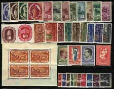 Hungary MNH Year set 1947
