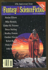 1st Edition Science Fiction Magazines in English for sale | eBay