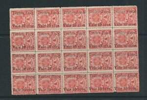 NICARAGUA 1911 RAILROAD COUPON TAX STAMP (Sc 285) block of 20 UNUSED no gum LOT2