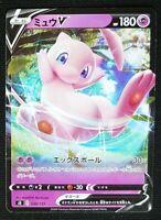 Pokemon Card Game Sword Shield V start deck Mew V JAPANESE