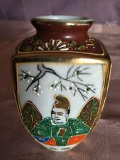 Porzellan > Nach Form & Funktion > Vasen,Töpfe & Dosen japan oder china ? 83,7?