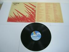 RECORD ALBUM WISHBONE ASH NUMBER THE BRAVE 845