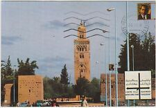 MAROC INFINI - MARRAKECH - LA KOUTOUBIA (MAROCCO) 1992
