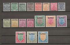 BURMA 1937 SG 1/18 MINT Cat £2750