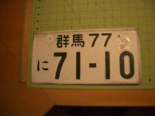 JAPANESE CAR LICENSE PLATE JAPAN JDM asia european foreign number plate tag