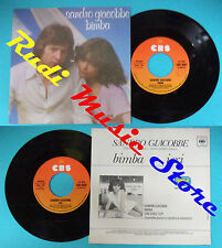LP 45 7'' SANDRO GIACOBBE Bimba Ieri 1977 italy CBS 5207 (*) no cd mc dvd