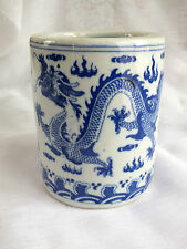 Vintage Reproduction Post - 1940 Chinese Antiques