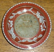 "Antique Chinese Cloisonne Trinket Dish w/ White Jade Interior -Cracked- 4 1/2"""