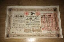 More details for russia moscow-smolensk railway, bond of 200 thaler preuss - 1869 series a
