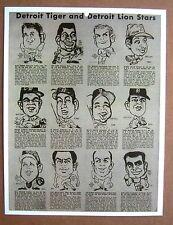 Detroit Tigers & Detroit Lions 1968  8 1/2 x11 Illustration
