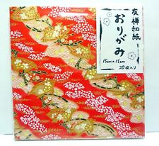 Japanese origami washi paper 20sheets / 15cm / All Pattern / Kyoto Yuzen Washi