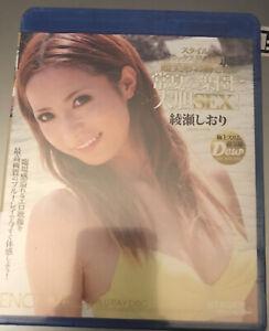 Shiori Ayase Gravure Idol