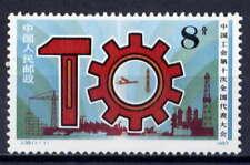 China PRC J98 Scott #1885 1983 China Union Single Set