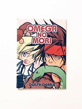 Guilty Gear Doujinshi | Omega no Mori by Jam to Jam (Japanese Import)