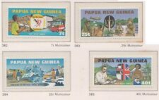 (PNGF-89) 1980 PNG 4set admission to UPU (space filler)