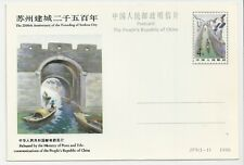 China, Postcard, 2500th Anniversary of the Founding of Suzhou City. 1986