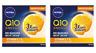 2 x Nivea Q10 Energy Recharging Night Cream (2 X 50ml)