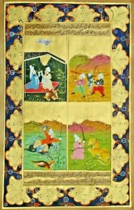 art museum royal academy persian miniature painting for sale