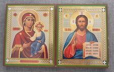 Set of Ukrainian Russian Orthodox Wedding Icons, Smilevska Mary & Jesus, Wooden