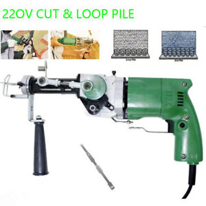 Dual-purpose Flexiable 2400RPM Electric Hand Tufting Gun Rug Machines for Pieces