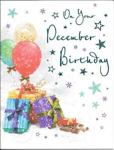 GREETINGS CARD ON YOUR DECEMBER BIRTHDAY - BALLOONS, PRESENTS, STARS