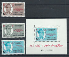 AFGHANISTAN, RED CROSS , CROWN PRINCE , SS & SET OF 3 STAMPS PERF , MNH