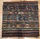 Special Shahsavan - 1900s Antique Kurdish Bag Face - Oriental Rug - 2.9 x 2.9 ft
