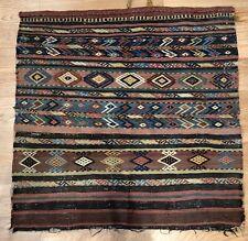 Shimmery Shahsavan - Persian Kurdish Bag Face; Circa 1900; RARE; 2.9 x 2.9 ft.