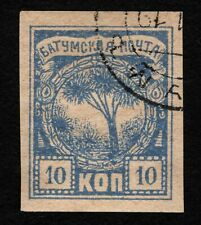Opc 1919 Batum 10k Sc#2 Used Sound Signed 41525