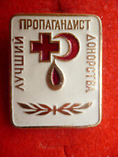 RUSSIAN RED CRESCENT PIN BACK BADGE.