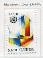 19616) UNITED NATIONS (Geneve) 1992 MNH** Definitives fr.3.