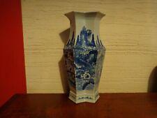 ancien vase porcelaine chinoise décor bleu fond céladon