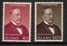L'Islanda sg455 / 6 1968 indipendenza MNH