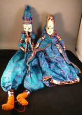 HANDMADE WOOD COSTUME PUPPET MARIONETTE SET  RATHASTHAN INDIA WALL HANGING