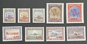 Greenland 1995+ ?  Stamps Of 1945 With Surcharge In Red. (MNH)